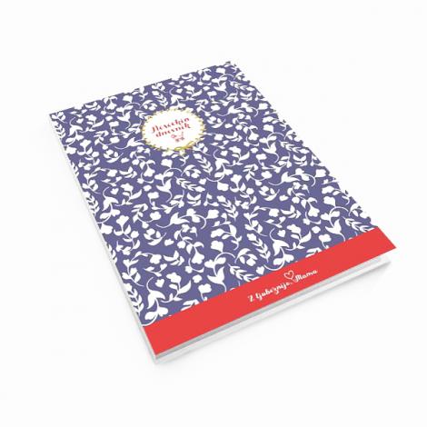 Nosečkin dnevnik - rožice